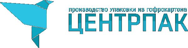 ООО «Центрпак»